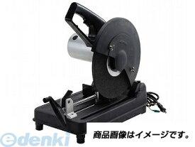 高儀(TAKAGI) [1401615] EM 高速切断機 CS−30