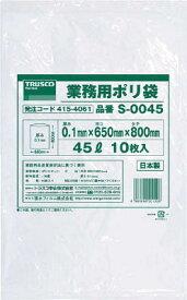 トラスコ中山 TRUSCO S0020 業務用ポリ袋0.1×20L 10枚入 447-3779