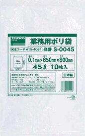 トラスコ中山 TRUSCO S0045 業務用ポリ袋0.1×45L 10枚入 415-4061