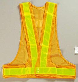 【あす楽対応】「直送」トラスコ中山 TRUSCO TKA360 安全ベスト イエロー*イエロー 405-5390 TKA-360 4989999164923 TRUSCO安全ベスト 環境安全用品