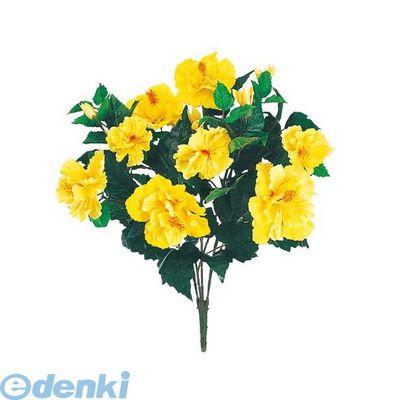 【造花・装飾】【数量限定につき、売切の際はご了承ください】[FLBU30185] ハイビスカスブッシュ【8】 イエロー FLBU3018
