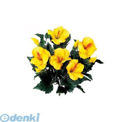 【造花・装飾】【数量限定につき、売切の際はご了承ください】[FLBU36685] ハイビスカスブッシュ【9】 イエロー FLBU3668