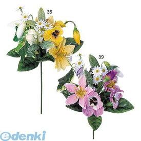 【造花・装飾】【数量限定につき、売切の際はご了承ください】[FLPC163239] パンジーニゲラピック ラベンダー/ブルー FLPC1632