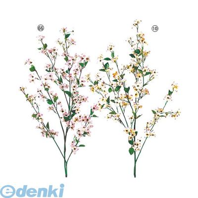 【造花・装飾】【数量限定につき、売切の際はご了承ください】[FLSP131910] ハナミズキ【168】 クリーム FLSP1319