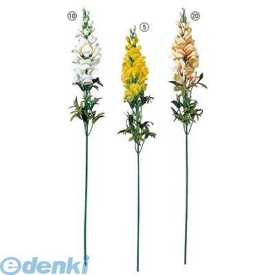 【造花・装飾】【数量限定につき、売切の際はご了承ください】[FLSP14455] キンギョソウ イエロー FLSP1445