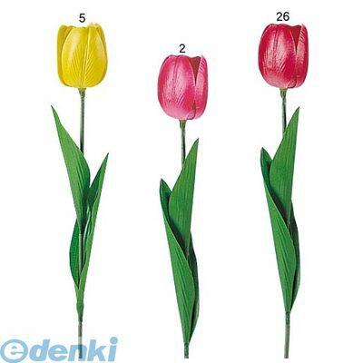 【造花・装飾】【数量限定につき、売切の際はご了承ください】[FLSP155426] チューリップ セリーズ FLSP1554