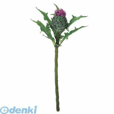 【造花・装飾】【数量限定につき、売切の際はご了承ください】[FLSP3683] アーティチョーク