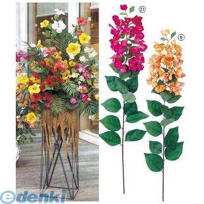 【造花・装飾】【数量限定につき、売切の際はご了承ください】[FLSP37739] ブーゲンビリア【40】 オレンジ FLSP3773