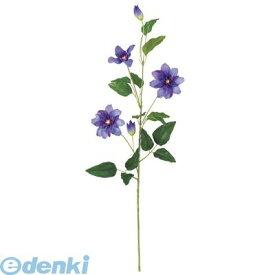【造花・装飾】【数量限定につき、売切の際はご了承ください】[FLSP3849] クレマチス【5】