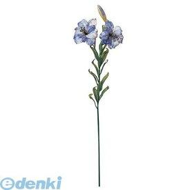 【造花・装飾】【数量限定につき、売切の際はご了承ください】[FLSP748539] クラッシュリリー ラベンダー/ブルー FLSP7485