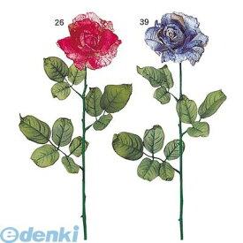【造花・装飾】【数量限定につき、売切の際はご了承ください】[FLSP748639] クラッシュローズ ラベンダー/ブルー FLSP7486