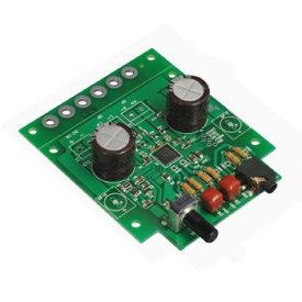 エレキット ELEKIT PS-3246 20Wステレオデジタルアンプ PS3246