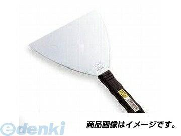 富田刃物(仁作/nisaku) [382] ステンレス製 スクレーパー 150mm