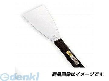 富田刃物(仁作/nisaku) [360] ステンレス製 スクレーパー 75mm