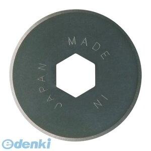 カール事務器 K-18 ディスクカッター替刃【1枚】 K18【L2D】