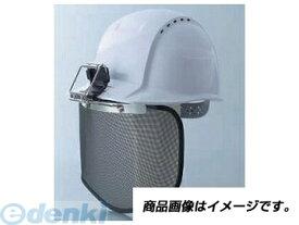 トーヨーセフティ TOYO SAFETY 1420 帽子取付用メッシュシールド 帽子取り付用メッシュシールド トーヨーセフティー 4962087602101 東洋物産工業 防護メガネ 草刈り機