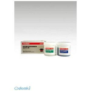 【あす楽対応】「直送」スリーボンド TB2083L1SET 補修用接着剤 TB2083L 1kgセット 水中硬化 470-3456