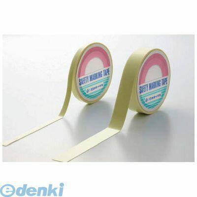 【あす楽対応】緑十字[364001] SAF1005 超高輝度蓄光テープ 10mm幅×5m PET
