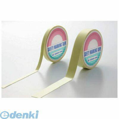 【あす楽対応】緑十字[364002] SAF2505 超高輝度蓄光テープ 25mm幅×5m PET