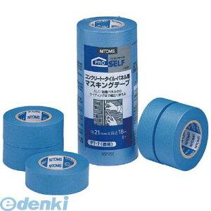 ニトムズ J8050 コンクリート・タイル・パネル用マスキングテープ徳用PT−7