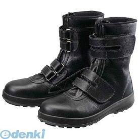 【エントリーでポイント最大16倍:9/20限定】【あす楽対応】シモン[WS3824.0] 安全靴 長編上靴 マジック WS38黒 24.0cm【送料無料】