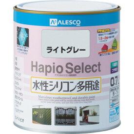 【あす楽対応】ALESCO[616-065-0.7] ハピオセレクト 0.7L ライトグレー6160650.7