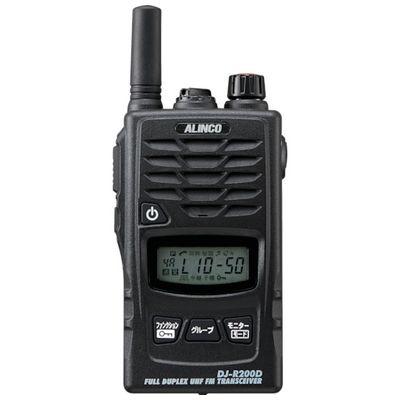 【あす楽対応】アルインコ[DJR200DS] 特定小電力トランシーバー 47CHショートアンテナ