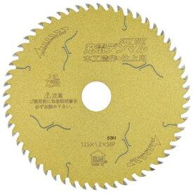 【あす楽対応】「直送」【ポイント2倍】ハウスB.M JDMZ-12556 充電デンマル木工用JDMZ12556