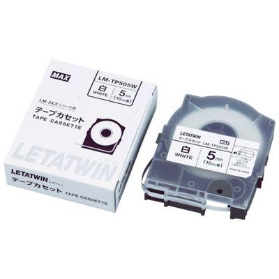 【あす楽対応】MAX[LM-TP505W] チューブマーカー レタツイン 専用テープカセットLMTP505W