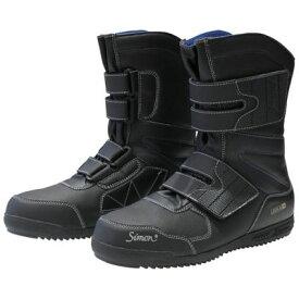 【あす楽対応】「直送」【ポイント2倍】シモン S538B-24.5 ハイカットプロテクティブスニーカー S538S538B24.5 Simon 作業用品 衣料 履物 鳶技S538 紳士靴 安全靴
