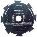 【あす楽対応】TRUSCO[TVB125-SAD] 窯業系サイディング用オールダイヤチップソー Φ125TVB125SAD
