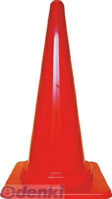【あす楽対応】トラスコ中山(TRUSCO) [TCCR] カラーコーン 幅380mmX高さ700mm レッド 364-0990