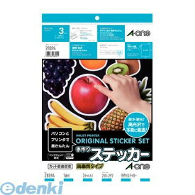 A-one(エーワン) [28894] 手作りステッカー[インクジェット]高画質タイプ A4 1面 4906186288941