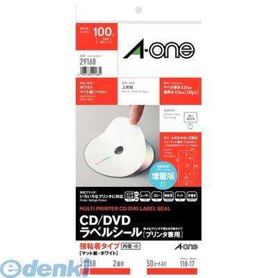 A-one(エーワン) [29168] CD/DVDラベルシール[プリンタ兼用]マット紙 内径小 2面 50シート入 4906186291682