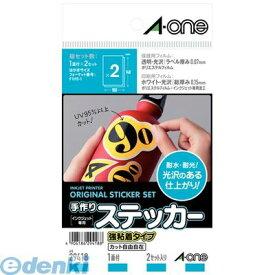 A-one(エーワン) [29418] 手作りステッカー[インクジェット]強粘着タイプはがき 1面ホワイト 4906186294188