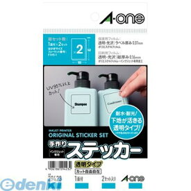 A-one(エーワン) [29423] 手作りステッカー[インクジェット]透明タイプ はがき 1面 4906186294232