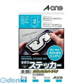 A-one(エーワン) [29426] 手作りステッカー[インクジェット]メタリックシルバータイプ はがき 1面 4906186294263