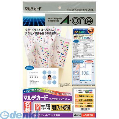 A-one(エーワン) [51230] マルチカード両面光沢紙 10面30シート 4906186512305