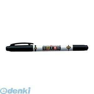 トンボ鉛筆 MCA-111 油性サインペン名前専科パック【1本】 MCA111
