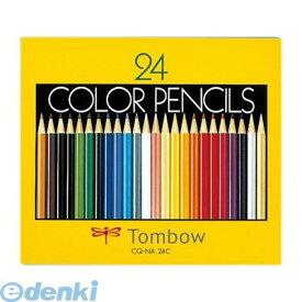 トンボ鉛筆 [CQ-NA24C] 色鉛筆紙箱24色NA【1セット】 CQNA24C
