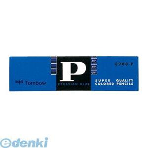 トンボ鉛筆 8900-P 青鉛筆 8900【12本】 8900P 色鉛筆 藍色 Tombow 4901991003529 丸軸 34743 12本入色鉛筆 赤青鉛筆 青鉛筆8900