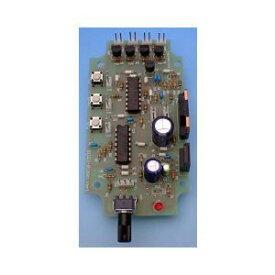 BOSO-8 w DCモータコントローラ2基板完成品 手作りキット BOSO8 w