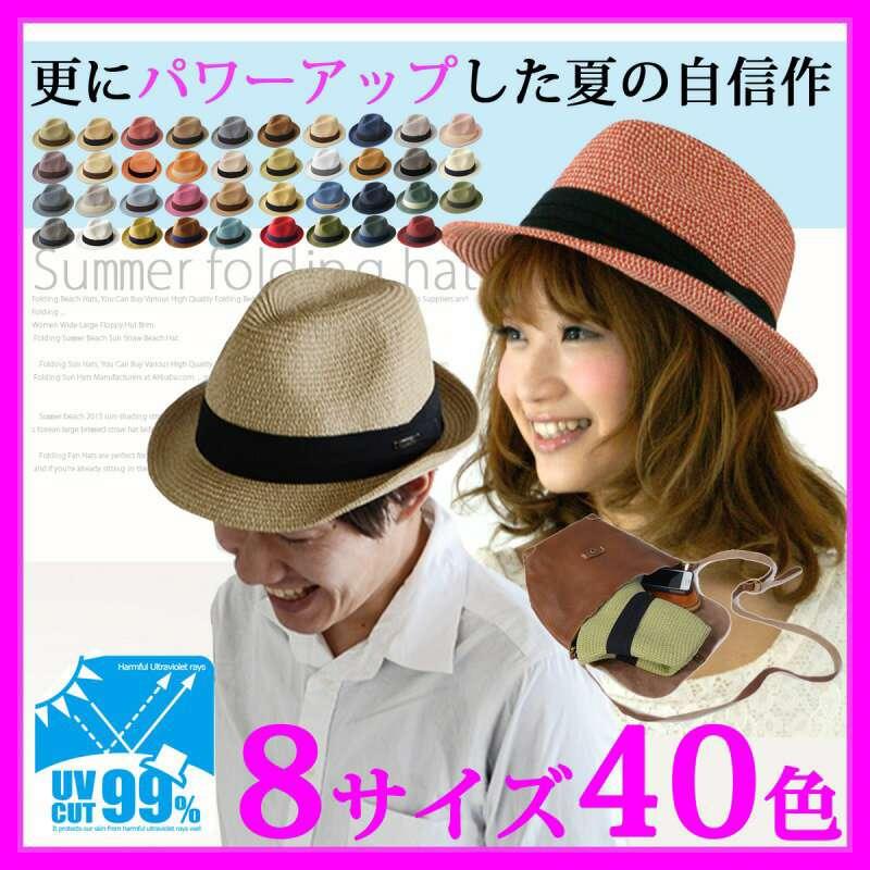 【キッズから大人まで選べるサイズが52〜67cmの8サイズ】麦わら帽子 メンズ レディース ストローハット メンズ レディース 大きいサイズ メンズ レディース 帽子 メンズ レディース 中折れハット メンズ レディース UV 折りたたみ 麦わら 帽子 大きいサイズ 夏 UVカット