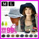 【廃番売り尽くしセール】サファリハット メンズ 大きいサイズ サファリハット ブランド レディース ハット メンズ 夏 アウトドア ハット メンズ 帽子 大きいサイズ メンズ ハット デニム ハット レディース サファリハット レディース