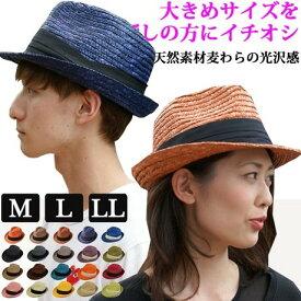 UVカット帽子 麦わら帽子 ストローハット メンズ レディース 大きいサイズ EdgeCity(エッジシティー)中折れハット 帽子 UVカット 夏 ハット MUGIWARA Mannish ムギワラ マニッシュ 「000377」