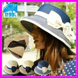UVカット帽子 ストローハット 折りたたみ 帽子 麦わら帽子 つば広 夏 レディース UVカット 母の日 Marinar Hat マリン ハット「000531」ペーパーハット Ladias' UV 麦わら 折りたたみ帽子