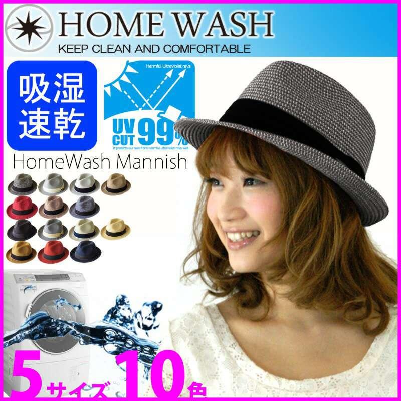 洗える帽子 折りたたみ帽子 メンズ レディース EdgeCity(エッジシティー)UV 帽子 中折れハット ハット