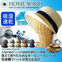 洗える帽子 折りたたみ ホームウォッシュ レディース 帽子 ハット 母の日 ポータブル ハット 夏「000691」 折りたたみ帽子