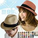 【キッズから大人まで選べるサイズが52〜67cmの8サイズ】麦わら帽子 レディース帽子 ストローハット レディース 大き…