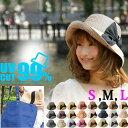 UVカット帽子 ストローハット 折りたたみ 麦わら帽子 レディース UV カット 大きいサイズ 夏 つば広 母の日 EdgeCity(エッジシティー)帽子 ハット<単色>ビッグ リボン ミックス ペーパー ハット「000399」